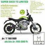 SUPER SOCO TS