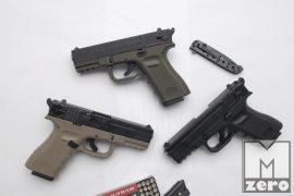 ISSC M22 pisztoly .22LR